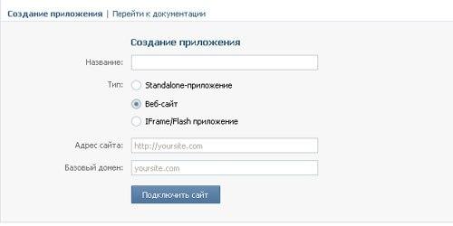 Моя Страница | ВКонтакте