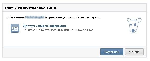 Хостинг картинок авторизация вконтакте скрипт создание web сайта помощью редактора сайтов